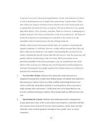 essay about culture developmental reading