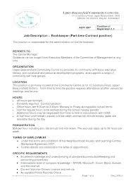 Church Volunteer Job Description Template Lovely New Sample