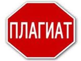 Правительство проверит диссертации на плагиат Власть Новости  Правительство проверит диссертации на плагиат