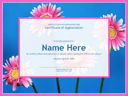 Administrative Professional Certificate Certificate For Administrative Professional Template