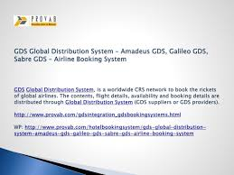 (/ˌæməˈdeɪəs aɪ ˈtiː/) is a major spanish it provider for the global travel and tourism industry. Ppt Gds Global Distribution System Amadeus Gds Galileo Gds Powerpoint Presentation Id 812419
