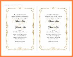Invitations In Word Template 9 Free Microsoft Word Templates For Invitations Andrew Gunsberg