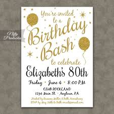 80th birthday party invitations in your birthday invitation cards birthday invitation cards invitation card design using awesome design 4