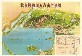 """Résultat de recherche d'images pour """"CHINESE MAP"""""""