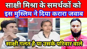 My Opinion On Bjp Mla Daughter Viral Video सकष मशर ममल पर मर वचरhaaris Khan