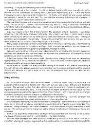 freud essays three essays on the theory of sexuality  essay on sigmund freudsigmund freud essay sigmund freud trauer und melancholy essays