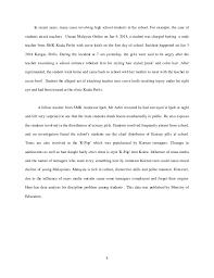 essay about future leaders program gchq