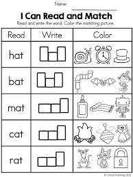 Printable Books For Graders Awesome Rhyming Worksheets First Grade ...