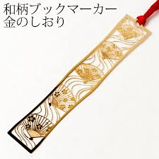 anese pattern book marker handicrafts wag005 gold bookmark series 24 k bookmark metal bookmark with a metal surface processing anese pattern