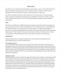 Example Of Profile Essay Examples Of Interview Essays Penza Poisk