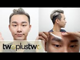 best asian male makeup tutorial get ready with haeppy