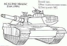 S Dessin Dessin A Colorier Tank Imprimer L L L L L