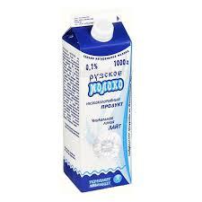Молоко % обезжиренное калорийность полезные свойства  Молоко 0 1% обезжиренное