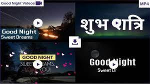 Best Good Night Whatsapp Status Videos ...