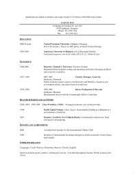Best Mbta Resume Service Nyc Pictures Inspiration Example Resume
