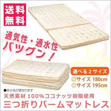 Mattress Singles Foam Mattresses Single Size Mattress Dimensions Nz