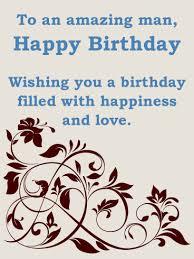 Elegant Flower Birthday Card For Him A Simple And Elegant Birthday