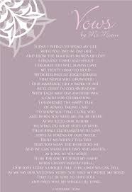 poems for weddings
