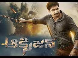 The feature is produced by gateway films and wild bunch. Oxygen Movie Review Highlights The First Half Is Filled With Tropes Right Out Of Retro Films Telugu Movie News Times Of India