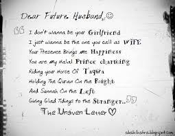 Future Husband Quotes Magnificent My Future Wife Poems