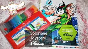 Coloriage Myst Re Disney N 3 Youtube