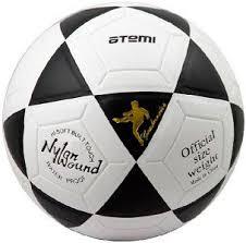 <b>Мяч</b> футбольный <b>Atemi Goal PVC</b> купить недорого в Минске ...