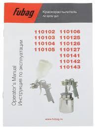 Купить Краскопульт пневматический <b>Fubag EXPERT G600</b>/<b>1.5</b> ...