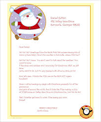 Christmas Letterhead Templates Free 25 Christmas Stationery Templates Free Psd Eps Ai Illustrator