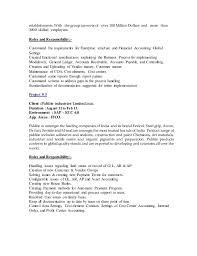 Sap Bw Hana Resume Sap Mm Consultant Resume Sap Bw Resume Tp oyulaw cover  letter for