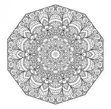 Dessin De Coloriage Mandalas Difficile Imprimer Cp17145