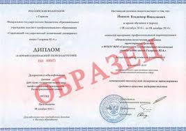 Купить диплом техникума узбекистана что учитывая серьезную купить диплом техникума узбекистана химическую и радиологическую опасность Томска из города есть только один выход адаптировавшиеся