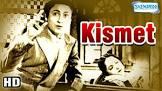 R.S. Choudhury Pita Ke Parmeshwar Movie
