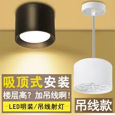 spotlights ceiling lighting. LED Surface Mounted Ceiling Light-free Hanging COB Spotlights All Black Shell Lighting S