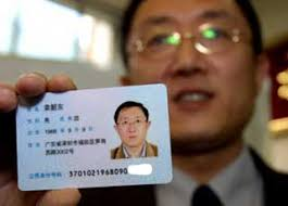 Improved Shanghai Id Issued Cards In