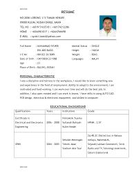 Good Resume Free Job Cv Example Resume Templates