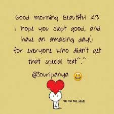 Good Morning Beautiful Quotes Free Image