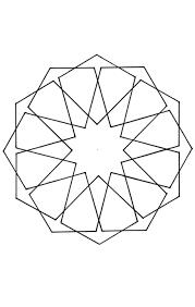 Islamic Geometric Patterns Fascinating Habib University CSD Design Portfolio Category Geometric Pattern