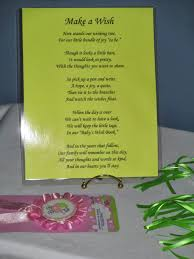 Message Gift Thank Surprise Baby Shower Thank You Wording You Baby Shower Message Book