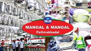 Trichy Mangalan Mangal Jewellery Designs Mangal Mangal Gold By Jtv Network