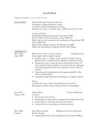 Resume Questionnaire Template | Trattorialeondoro