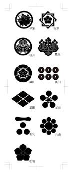 家紋のai素材 イラストレーター無料素材集