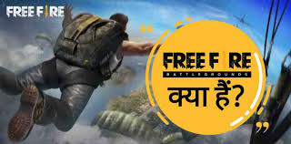 Traditionally, all battles will take place on the island, where you will play against 49 players. Free Fire Game Kya Hai Download Kaise Kare Adroidon