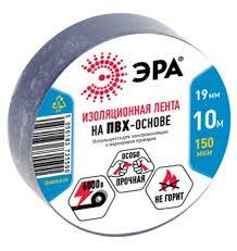 Купить <b>изоленту ЭРА ПВХ</b>-изолента 19мм*10м синяя по оптовой ...