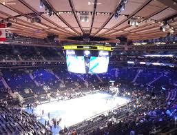 Msg Knicks Virtual Seating Chart Madison Square Garden Section 208 Seat Views Seatgeek