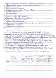 Аннотация Аңдатпа annotation pdf 12