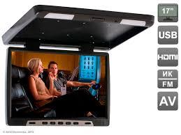 <b>потолочный монитор</b> 17 3 со встроенным full hd медиаплеером ...