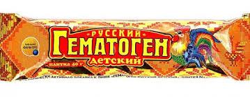 """<b>Гематоген</b> """"<b>Русский</b>"""" <b>детский</b>, <b>40гр</b> - купить в интернет магазине ..."""