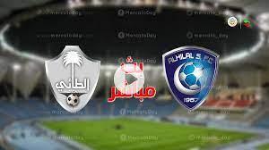 مشاهدة مباراة الهلال والطائي في بث مباشر يلا شوت بـ الدوري السعودي -  ميركاتو داي