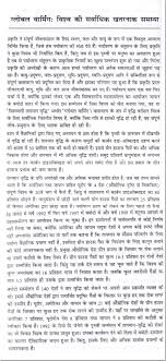 an essay about global warming causes of global warming essay essay on global warming worlds most dangerous problem in hindi