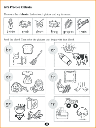 They have harder ones, but we worked on her phonics/letter sounds today. Excelent Kindergarten Worksheets Phonics Reading Comprehension Samsfriedchickenanddonuts